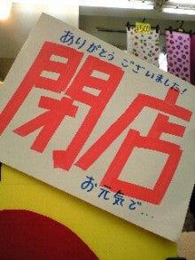 漣ケンタロウ オフィシャルブログ「漣ケンタロウのNO MUSIC、NO NAME!」Powered by アメブロ-090816_1552~0002.jpg