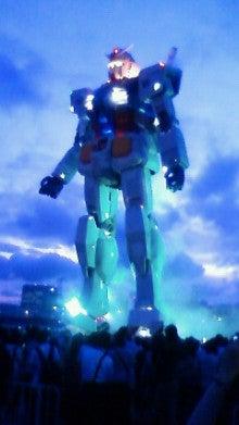 池本真緒「GO!GO!おたまちゃんブログ」-200907291903000.jpg