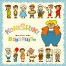 KONISHIKIオフィシャルブログ「KONY Island」Poweredby Ameba