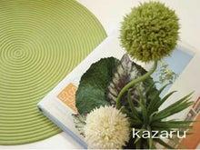 kazaruで彩るartな暮らし  スタッフブログ