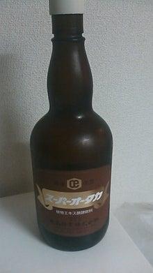 樋場早紀オフィシャルブログPowered by Ameba-090828_1919~01.jpg