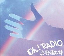 君、ちょっとCD棚の整理を手伝ってくれないか。(仮)-ohradio