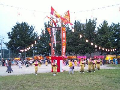 七里・大和田 地域探訪ブログ-七里商工会夏祭り_2009盆踊り