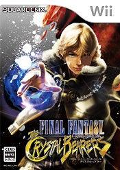 Wii FFCC クリスタルベアラー