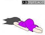 【4コマ】あばずれ ヌルヲタ 女子大生-rank