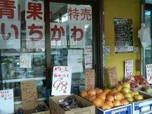 ヴェルディLIFE/東京ヴェルディ営業部で働くスタッフのブログ-200908291704000.jpg