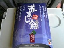 酔扇鉄道-TS3E7197.JPG