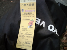 シフクノトキ-チケット