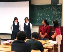 原田剛オフィシャルブログ「ワイヤーママ社長日記」Powered by Ameba-徳島商業高校