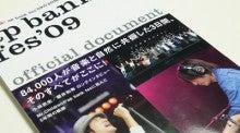 こぶた(・@・)ぶろぐ-apの本