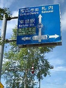 博多ホメホメ新聞-090801_1318~0001.jpg