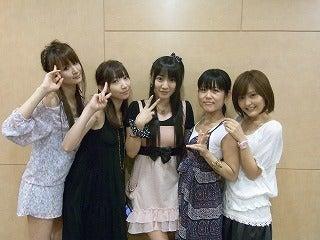 新谷良子オフィシャルblog 「はぴすま☆だいありー♪」 Powered by Ameba-絶望少女達♪