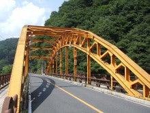 ウチはウチ!!! Re:born-090830黄色い橋