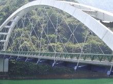ウチはウチ!!! Re:born-090830青い橋