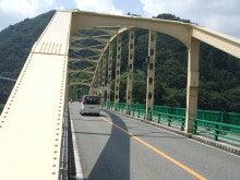 ウチはウチ!!! Re:born-090830白い橋