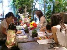 ママとキッズの花育ブログ