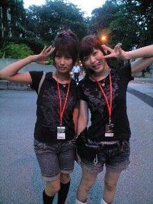 初音みうオフィシャルブログ「miumiu☆Life」by Ameba-CA390789-0001.jpg