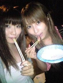 初音みうオフィシャルブログ「miumiu☆Life」by Ameba-CA390944-0001.jpg