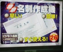 懸賞モニターで楽々お得生活!-30AUG-13.JPG