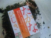 葵と一緒♪-TS3D3009.JPG
