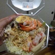 海鮮サラダ半額