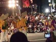 お宝広告館 【まれにみるみれにあむ】-高円寺阿波踊り