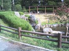 歩き人ふみの徒歩世界旅行 日本・台湾編-ウォーキングコース横