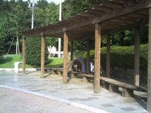 歩き人ふみの徒歩世界旅行 日本・台湾編-落ち着かないテント場