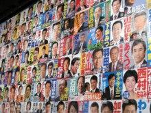 チーム「GoGo選挙」のブログ-ポスター①