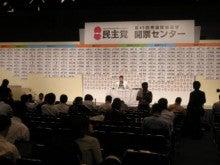 チーム「GoGo選挙」のブログ-開票センター