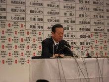 チーム「GoGo選挙」のブログ-小沢
