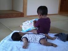 ☆゚・:,。Hayatami住宅゚・:,。☆-2009082916470000.jpg