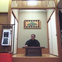 元の木阿弥(奈良)