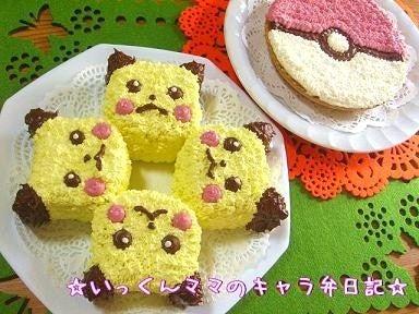 ☆いっくんママのキャラ弁日記Ⅱ☆-ピカチュウケーキ