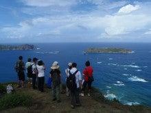 小笠原父島エコツアー情報    エコツーリズムの島        小笠原の旅情報と父島の自然-初寝山