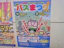 酔扇鉄道-TS3E7303.JPG