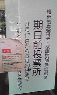 『始発列車のおっさん』的日常-Image002.jpg