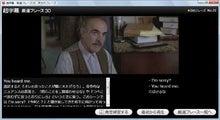 """夢野みさをの""""風の贈り物""""-超字幕8"""