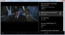"""夢野みさをの""""風の贈り物""""-超字幕2"""