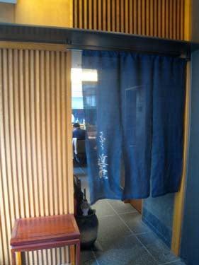 横浜発 驢馬人の美食な日々-Kondou