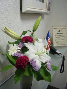 ◆ 米国 IT企業社長ブログ ◆-flower090831