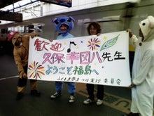 かいママのブログ-画像0025.jpg