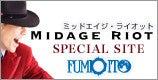 伊藤ふみおオフィシャルブログ 「my life w/PMA in TOKYO」 Powered by Ameba
