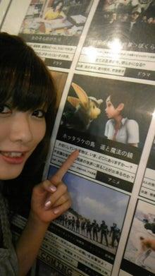 初音みうオフィシャルブログ「miumiu☆Life」by Ameba-090830_203728.jpg