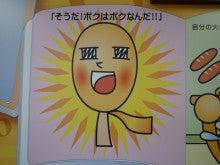 ラヴァンピース~T.K.T-NET ver.2~