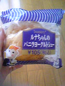 お菓子なブログ-Image1289.jpg