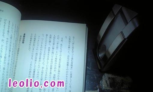 イラストレーターleolio 『歩こうの会 おざな(Ozana)』-y026