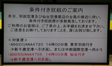 ハイヲピラ学習帳-警告