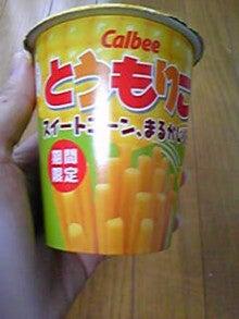 お菓子なブログ-Image1288.jpg