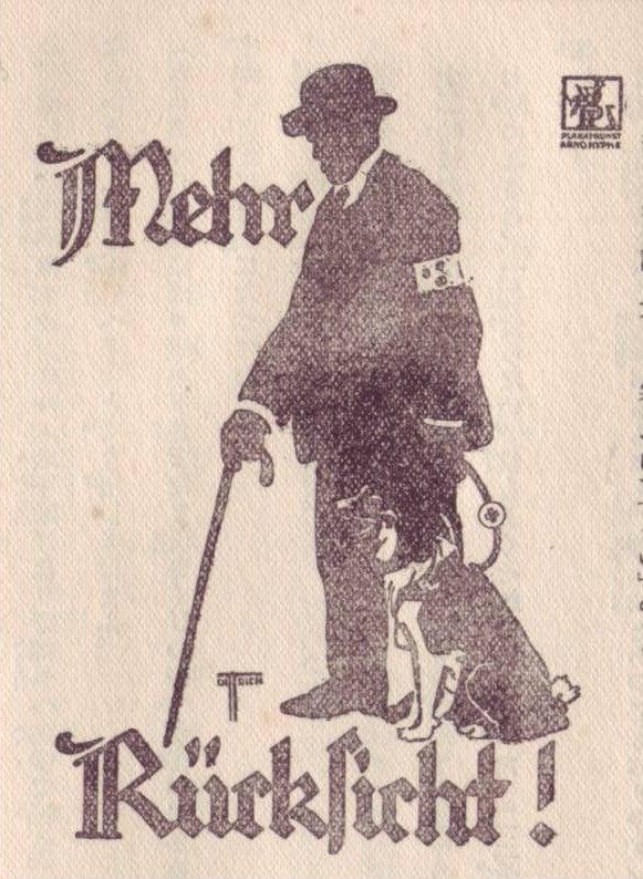 帝國ノ犬達-盲導犬ポスター